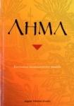 Näyta tiedot: AHMA