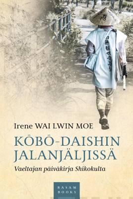 Kōbō-daishin jalanjäljissä