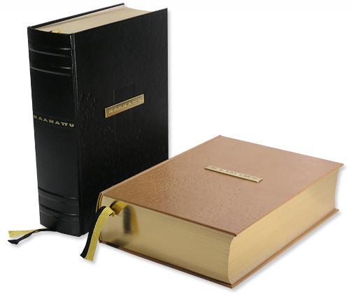 Raamattu (Perheraamattu)